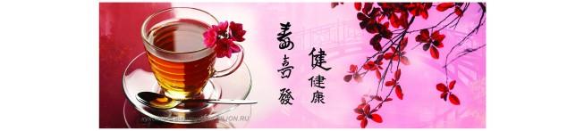Кухонный фартук Чайная симфония