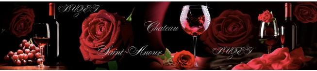 Роза Вино